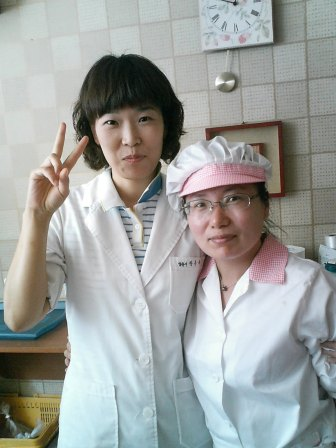 Chang y Eunsook en Busan, Corea
